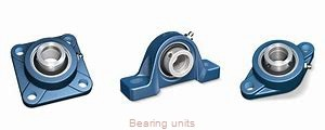 SKF FYTB 45 TR bearing units